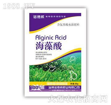 海藻酸(袋)-诺德威