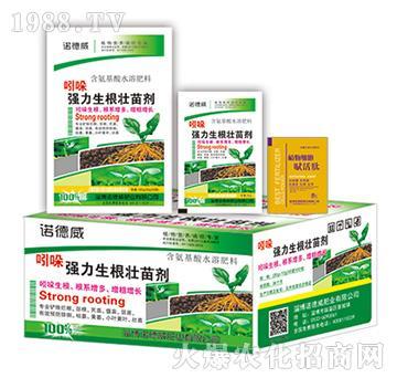 吲哚强力生根壮苗剂(套