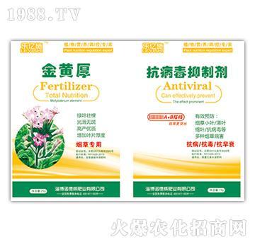 金黄厚+抗病毒抑制剂-