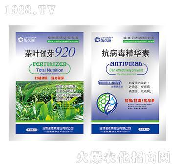 茶叶催芽920+抗病毒