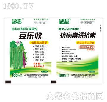 豆乐收+抗病菌诱抗素-