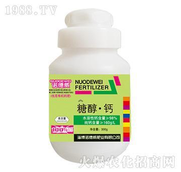 糖醇钙-诺德威