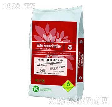 高浓度复合肥料21-21-21-魔瑞丰3号-海法