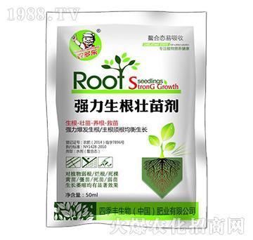 强力生根壮苗剂-农多乐-四季丰