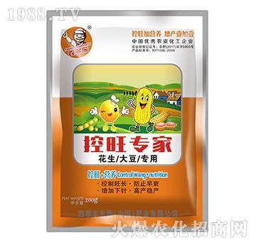 花生大豆专用控旺专家-农多乐-四季丰