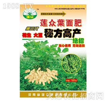 第三代花生大豆秘方高产叶面肥-莲众肥业