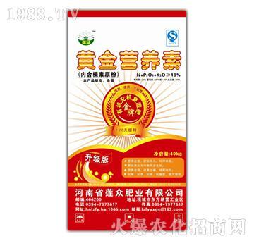 黄金营养素-莲众肥业