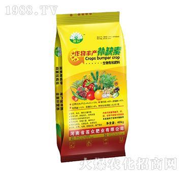 作物丰产补缺素40kg-莲众肥业