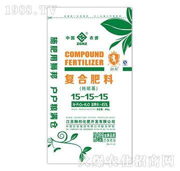 纯硫基复合肥料15-15-15-中农肥业