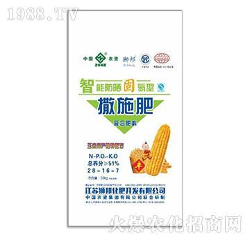 撒施肥复合肥料28-16-7-中农肥业