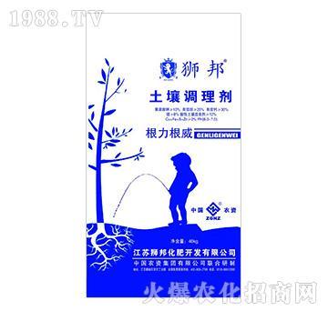 土壤调理剂-中农肥业