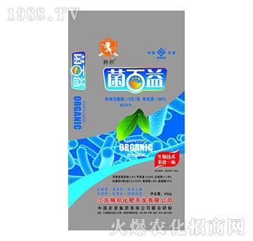 菌百益-中农肥业