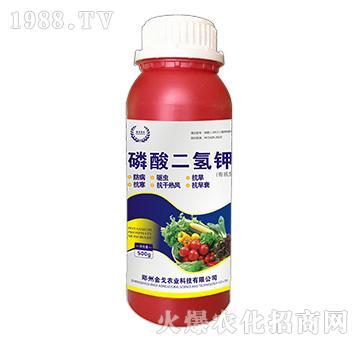 磷酸二氢钾-金戈农业