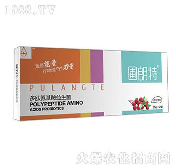 荔枝需配-多肽氨基酸益