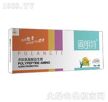 水稻需配-多肽氨基酸益生菌-圃朗特