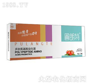 番茄需配-多肽氨基酸益生菌-圃朗特
