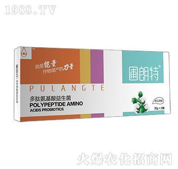 棉花需配-多肽氨基酸益生菌-圃朗特