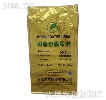 树脂包膜尿素-美加化-一农嘉吉