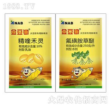 25%氟磺胺草醚水剂+10%精喹禾灵乳油-金豆锄-新农基