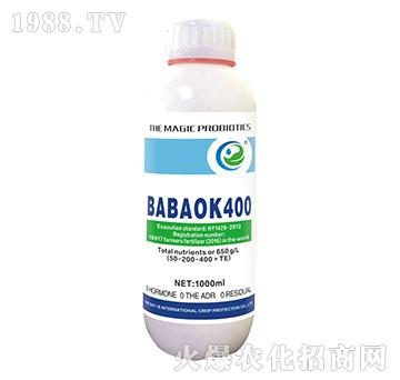 液肥50-200-40