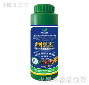 花卉专用-高浓缩螯合植