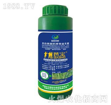 豆角专用-高浓缩螯合植
