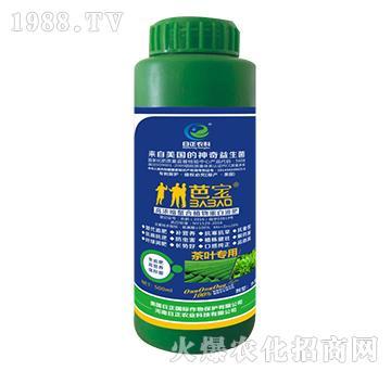 茶叶专用-高浓缩螯合植