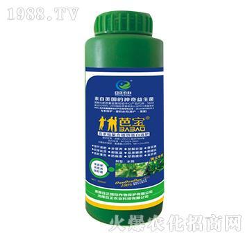 黄瓜专用-高浓缩螯合植