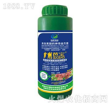 葡萄专用-高浓缩螯合植