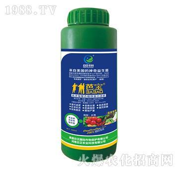 蔬菜专用-高浓缩螯合植