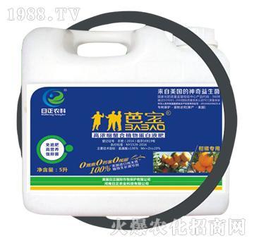 柑橘专用(桶)-高浓缩