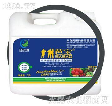 蔬菜专用(桶)-高浓缩
