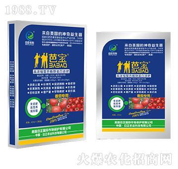 番茄专用(袋)-高浓缩