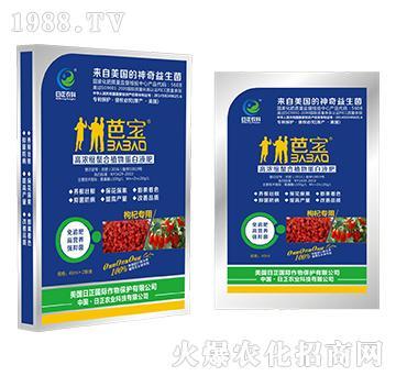 枸杞专用(袋)-高浓缩螯合植物蛋白液肥-日正农科
