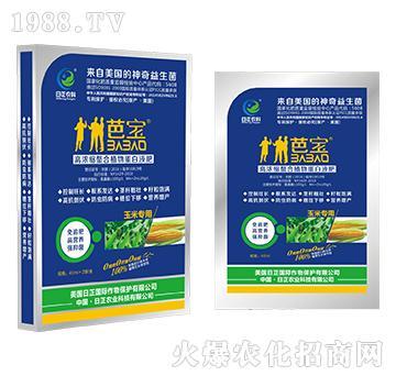 玉米专用(袋)-高浓缩