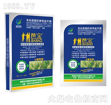 小麦专用(袋)-高浓缩