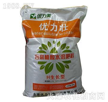 优力壮含腐植酸水溶肥料