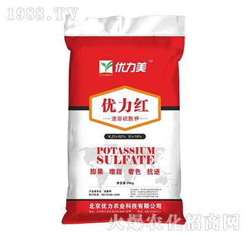 优力红速溶硫酸钾-优力