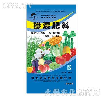 掺混肥料20-10-1