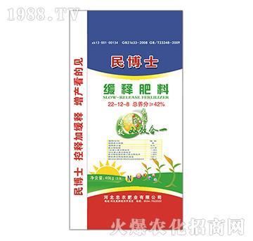 缓释肥料22-12-8