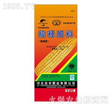 掺混肥料26-10-10-忠农肥业