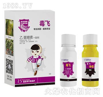 80.5%乙・寡糖素-毒飞-盛四季