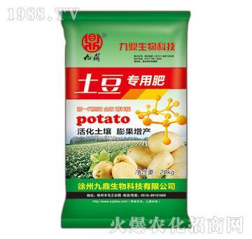 土豆专用肥-九鼎-地邦