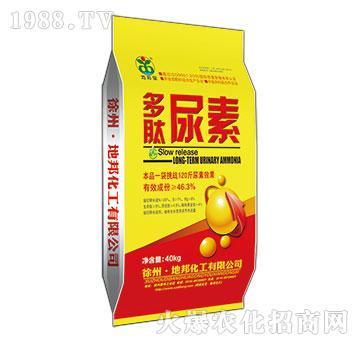 多肽尿素-地邦泉