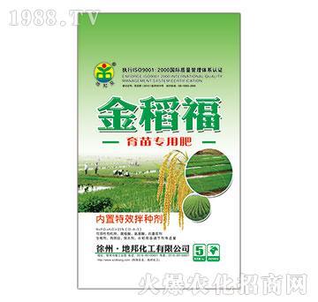 育苗专用肥-金稻福-地