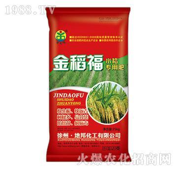 水稻专用肥肥-金稻福-