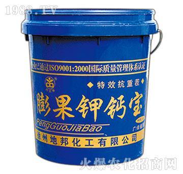 膨果钾钙宝-地邦泉