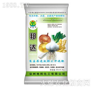 葱姜蒜速效膨大冲施肥-
