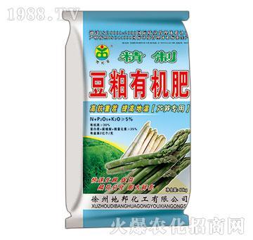 精制豆粕有机肥-地邦泉