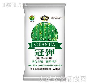 黄瓜专用-冠钾-地邦泉